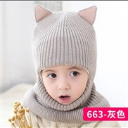 (      gray)child hat...