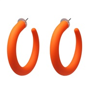 ( orange)occidental s...