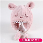 ( Pink)Baby hats new ...