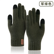 (A  Army green)touch ...