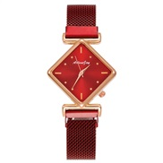 ( red) lady watch ns ...