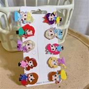 Korea samll lovely cartoonbb children head